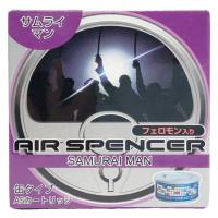 Eikosha Air Spencer Can Style Air Freshener - Samurai Man Scent