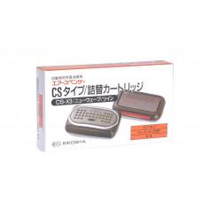 Eikosha Air Spencer CS-X3 Refill Cartridge - Various Scents