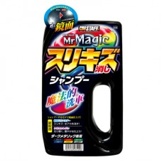 Prostaff 'Mr Magic' 750ml Scratch Erase Car Shampoo and Sponge Set for Dark Coloured Cars