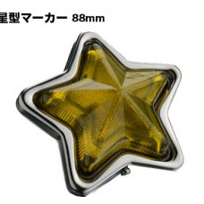JDM Yellow Star Side Marker Indicator Lamps - 88mm