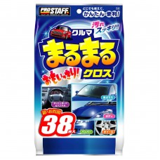 Prostaff All Purpose Car Cleaning Wipes