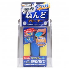 Prostaff Clay Cleaner Bar