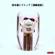 Maneki Neko Clear Black Lucky Cat 90mm Shift Knob