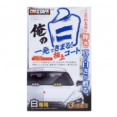 Prostaff Cleaner and Coating set - White