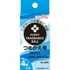 DIAX JDM Japanese Rabbico Poppy Ball Air Freshener Refill Balls - Various Scents