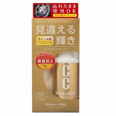Prostaff 200ml CC Gross Gold Wheel Coating Spray Set