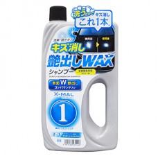 Prostaff 700ml Scratch Eraser Wax Car Shampoo and Sponge set