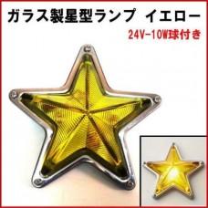 JDM Yellow Star 24V10W Glass Side Marker Lamps